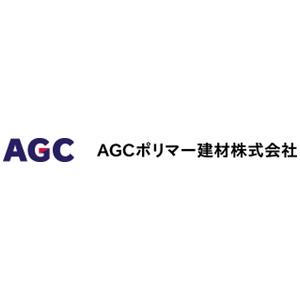 AGCポリマー建材株式会社