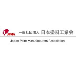 JPMA一般社団法人日本塗料工業会 色見本帳