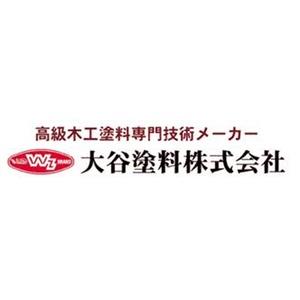 大谷塗料株式会社