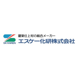 SK エスケー化研株式会社