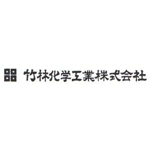 竹林化学工業株式会社 タケトップ