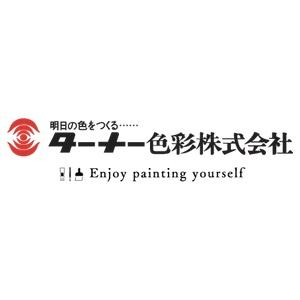 ターナー色彩株式会社 Jカラー