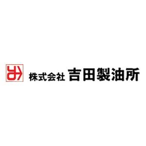 株式会社吉田製油所