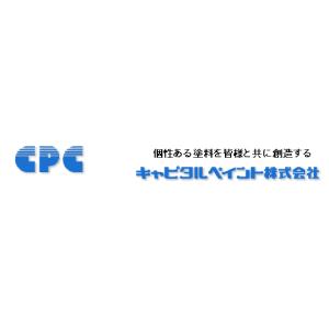 キャピタルペイント株式会社