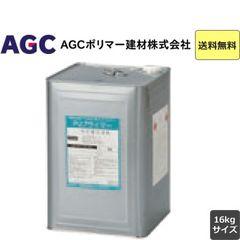 【送料無料♪】サラセーヌ PJプライマー 16kg 弱溶剤 AGCポリマー建材 (約53~80平米分/1回塗り)