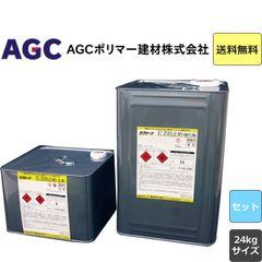 【送料無料♪】サラセーヌ EZ (目止め用) 24kgセット 2液 弱溶剤 環境対応型 AGCポリマー建材 (約20平米分/1回塗り1.2kg/平米にて塗装の場合)