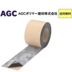 【送料無料♪】サラセーヌ MBテープ100 端末処理用テープ (幅100mm×長さ20m/8巻/箱) AGCポリマー建材