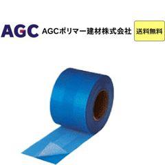 【送料無料♪】サラセーヌ QVシートジョイント処理用テープ (幅100mm×長さ50m/4巻/箱) 無孔通気緩衝シート AGCポリマー建材