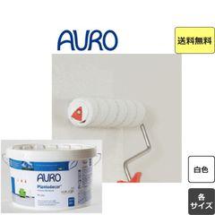 【送料無料♪】アウロ 速乾白色エマルジョン壁塗料 AURO NP-0524 木部内装 5L 10L