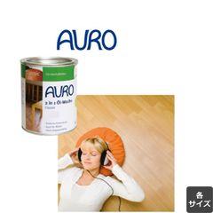 アウロ ツーインワンオイルワックスクラシック NR-129(旧油性含浸ワックス NP-0129) AURO 750ml 5L 20L 屋内木部