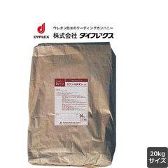 Dワン・カチオン (コテ・ローラー兼用) 20kg 防水下地調整材 ダイフレックス