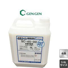 エルフ eLF 木部内装用塗料 透明 各艶 3.6L 水性 SC-45 GENGEN 玄々化学工業