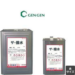 ザ・撥水 (はっすい) 1L・4L・16L IZ-25 GENGEN 玄々化学工業 木部他撥水剤