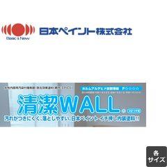 清潔WALL 清潔ウォール 下塗り 白 4kg (約25-26平米|1回塗り)・16kg(約100-107平米|1回塗り) ニッペ 水性 内装用