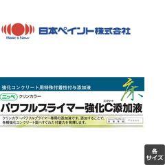 クリンカラー パワフルプライマー強化C (コンクリート)添加液 0.36kg・1kg ニッペ