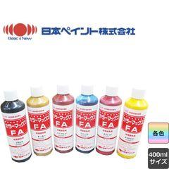 カラーマックスFA 400ml 各色 ニッペ 現場用調色剤 【溶剤用】