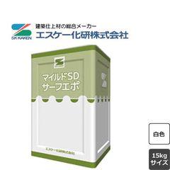 マイルドSDサーフエポプレミアム 白 15kg エスケー 内外装用 弱溶剤 (約38~83平米/1回塗り)