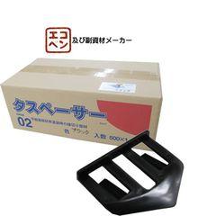 タスペーサー 02 黒 ブラック (500個入り) 株式会社セイム