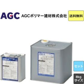 【送料無料♪】サラセーヌ Tフッ素サーモ (受注生産品) 8kgセット 各個数 2液 溶剤 AGCポリマー建材 (約53平米分/1回塗り)