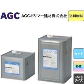 【送料無料♪】サラセーヌ TJトップ 弱溶剤 金属缶 各色 15kgセット AGCポリマー建材 (約75平米分|1回塗り)