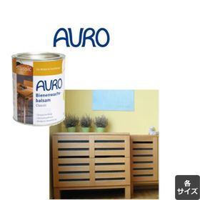アウロ 油性液状 ビーズワックス AURO NP-0181 125ml 750ml 2.5L 20L 屋内木部