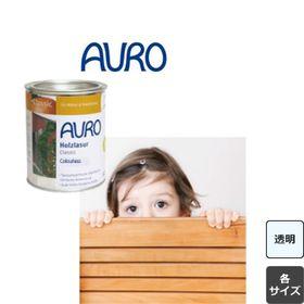 アウロ 天然オイルステイン クリヤー 透明 NR-930  (旧 油性クリヤー NP-0131 )  AURO 750ml 2.5L 10L 屋内外木部