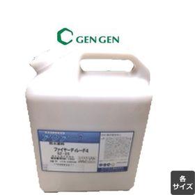 ファイヤーディレーF4 水性 1kg・5kg・20kg SZ-25 GENGEN 玄々化学工業 防火塗料
