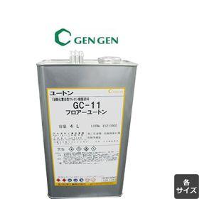フロアーユートン ツヤ有り 4L・16L GC-11 GENGEN 玄々化学工業 木部床用塗料