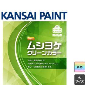 アレス ムシヨケクリーンカラー (艶消し) 白・淡彩 4kg・16kg 内装用 カンペ 関西ペイント 虫よけ塗料