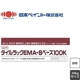 タイルラックEMA−Sベース100K 白 20kg ニッペ 水性 (約10-20平米 1回塗り)
