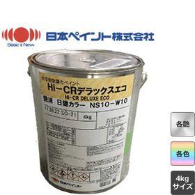 Hi-CRデラックスエコ 白 ND色 淡彩 中彩 濃彩 青・緑 黄・オレンジ 赤  各艶 4kg ニッペ ペンキ (約16~20平米/2回塗り)