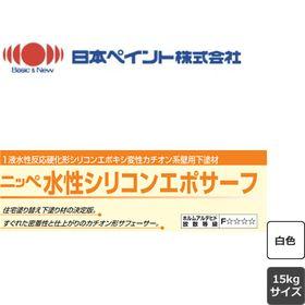 水性シリコンエポサーフ ホワイト 15kg ニッペ (約21~50平米/1回塗り)