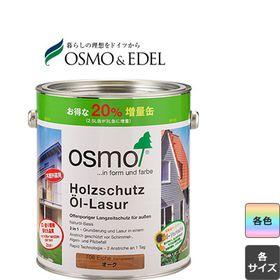 オスモカラー ウッドステインプロテクター (外装用) カラー18色 半透明 0.75L・3L #700-#1415 OSMO