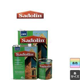 【期間限定特価☆】サドリン クラシック Sadolin 各色 0.7L 4L 16L  W0-0002-W0-0099 油性