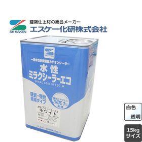 水性ミラクシーラーエコ 15kg 白・クリヤー エスケー 内外装用 約(50~150平米/1回塗り)