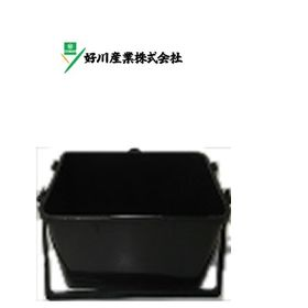 ローラーバケット 好川産業株式会社 塗料容器 塗料バケツ 刷毛容器 ローラー容器 塗装バケツ ローラーバケツ 刷毛バケツ