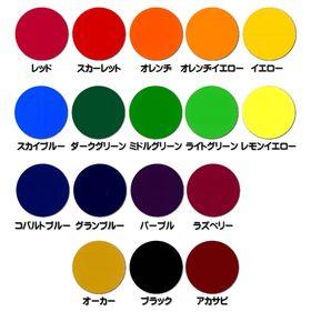 IP ライトプルーフ カラーバリエーション